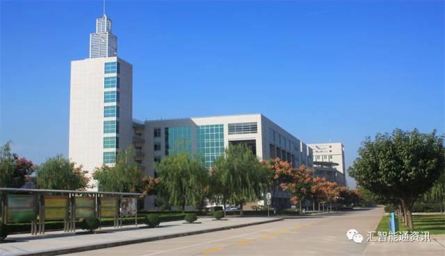 汇能科技携手陕西渭南师范学院东盟博仁财经学院共筑辉煌
