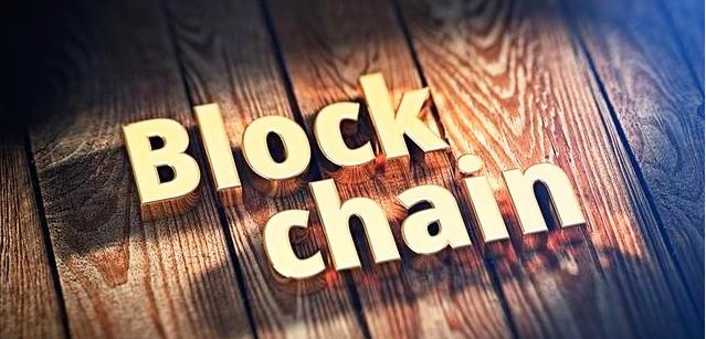 首张区块链发票诞生于深圳的背后:区块链价值重新被发掘