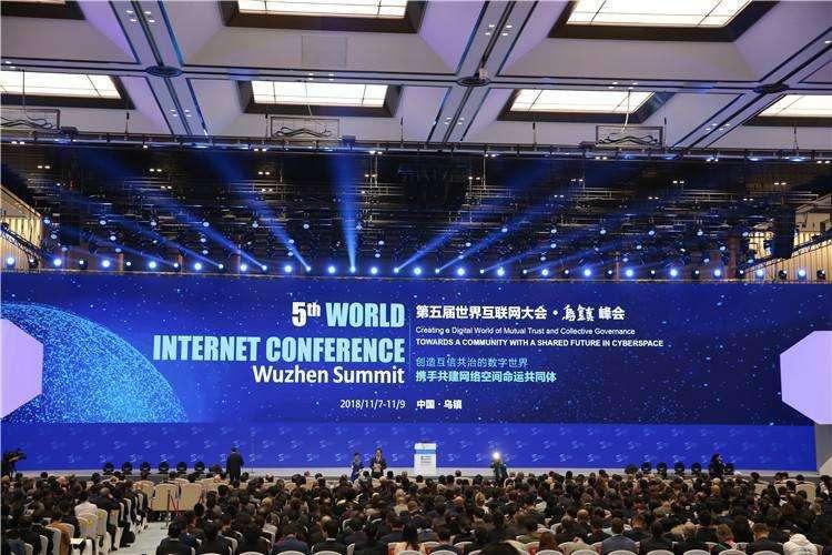 第五届世界互联网大会,大佬们都说了啥?