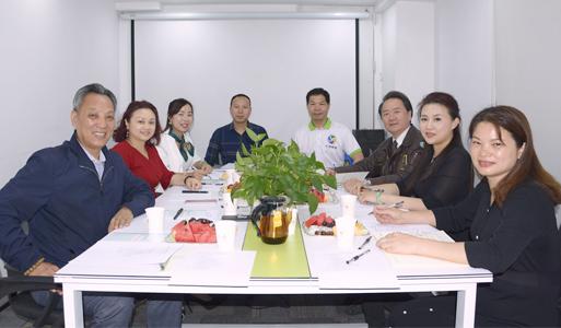 汇能科技董事局会议在深圳总部隆重召开