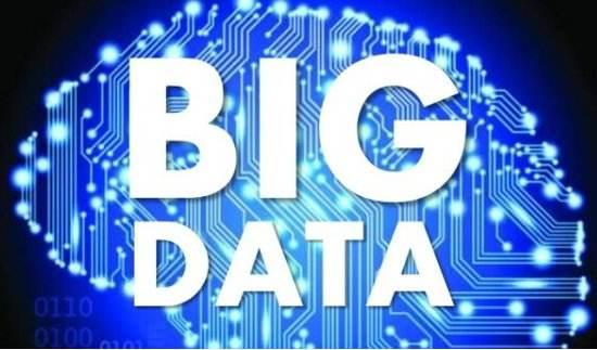 大数据助力宾购商城快速开启商家盈利模式