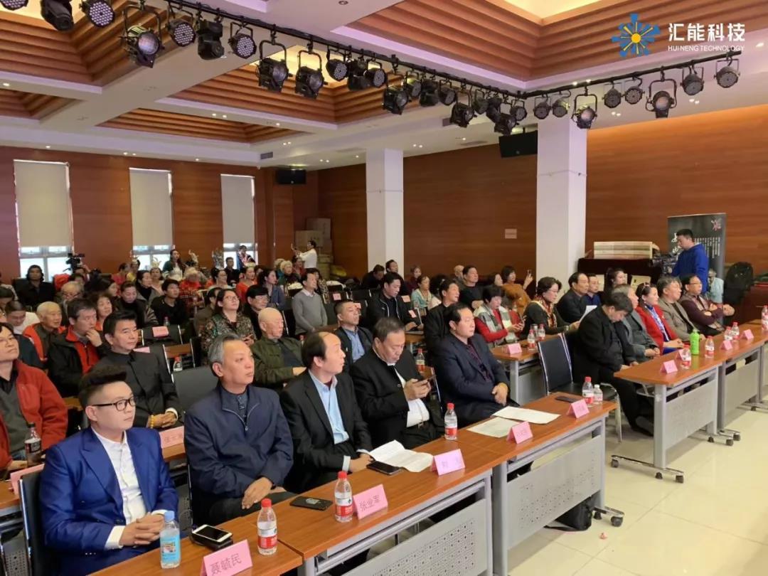 汇能科技首席顾问张业军受邀参加中国教育春晚公益书画作品拍卖会
