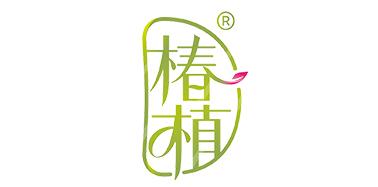 椿植-微卖通