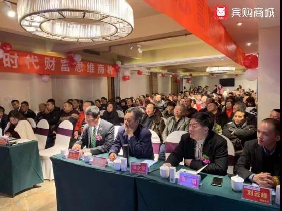 四川绵阳站丨新电商时代财富思维商机发布会重磅启幕