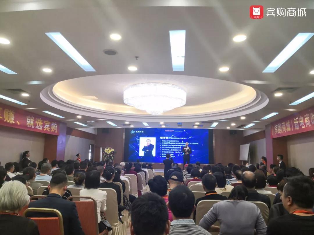 新电商时代财富思维商机发布会在滇黔川粤成功召开
