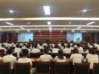 丰都县宾购短视频直播带货培训推介会圆满成功